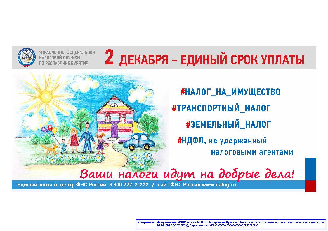 Голосуй за свою школу (2)